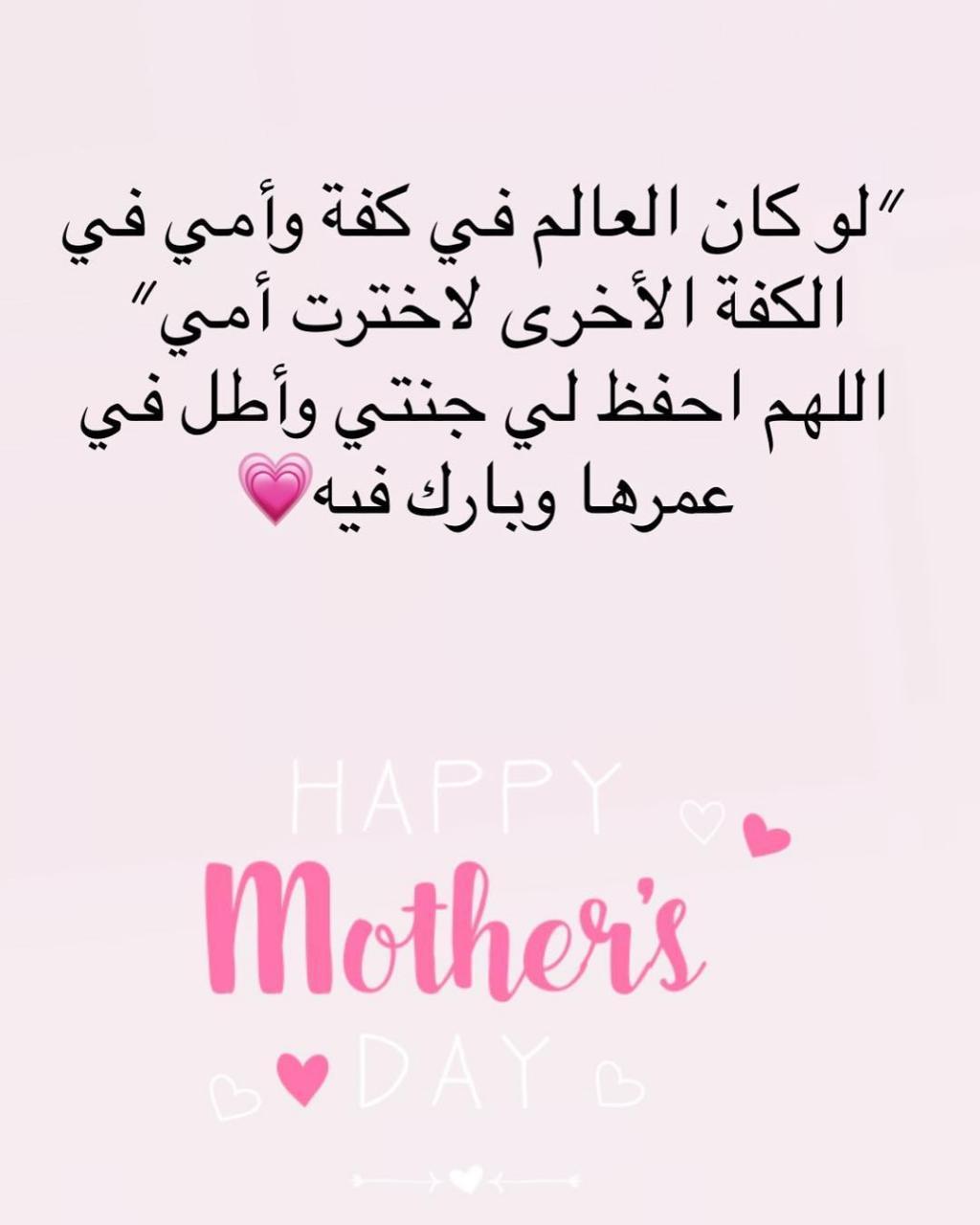 صورة قصائد شعرية عن الام , لهذه الاسباب جعل الله الجنه تحت اقدام الامهات 6355 3