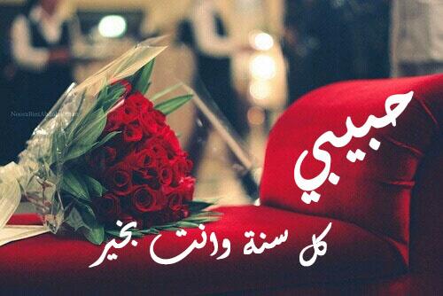 صورة كلام لعيد الحب , ارق كلمات الحب ارسلها لمن تحب رؤعه 490 2