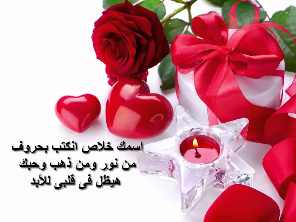 صورة كلام لعيد الحب , ارق كلمات الحب ارسلها لمن تحب رؤعه 490 4