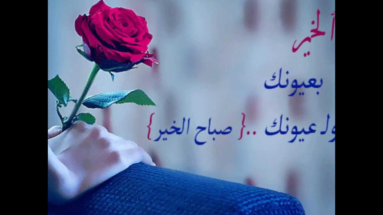 صورة صباح الخير يا احلى , اجمل صباح ده ولا ايه 6101 2
