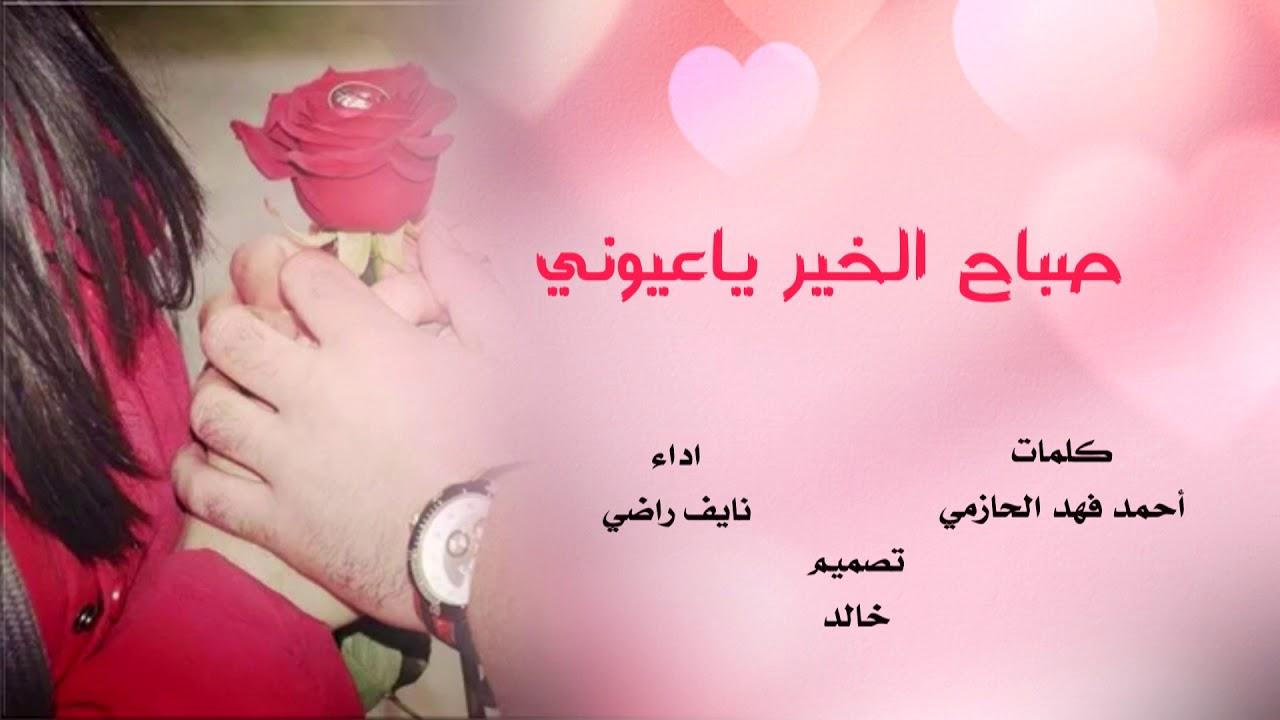 صورة صباح الخير يا احلى , اجمل صباح ده ولا ايه 6101 6