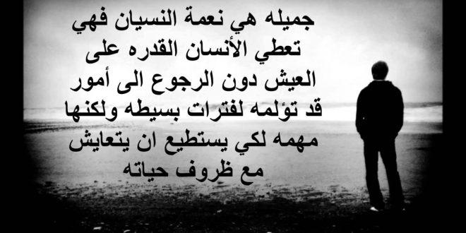 صورة شعر عن الحزن , ابيات وقصائد شعر حزينه