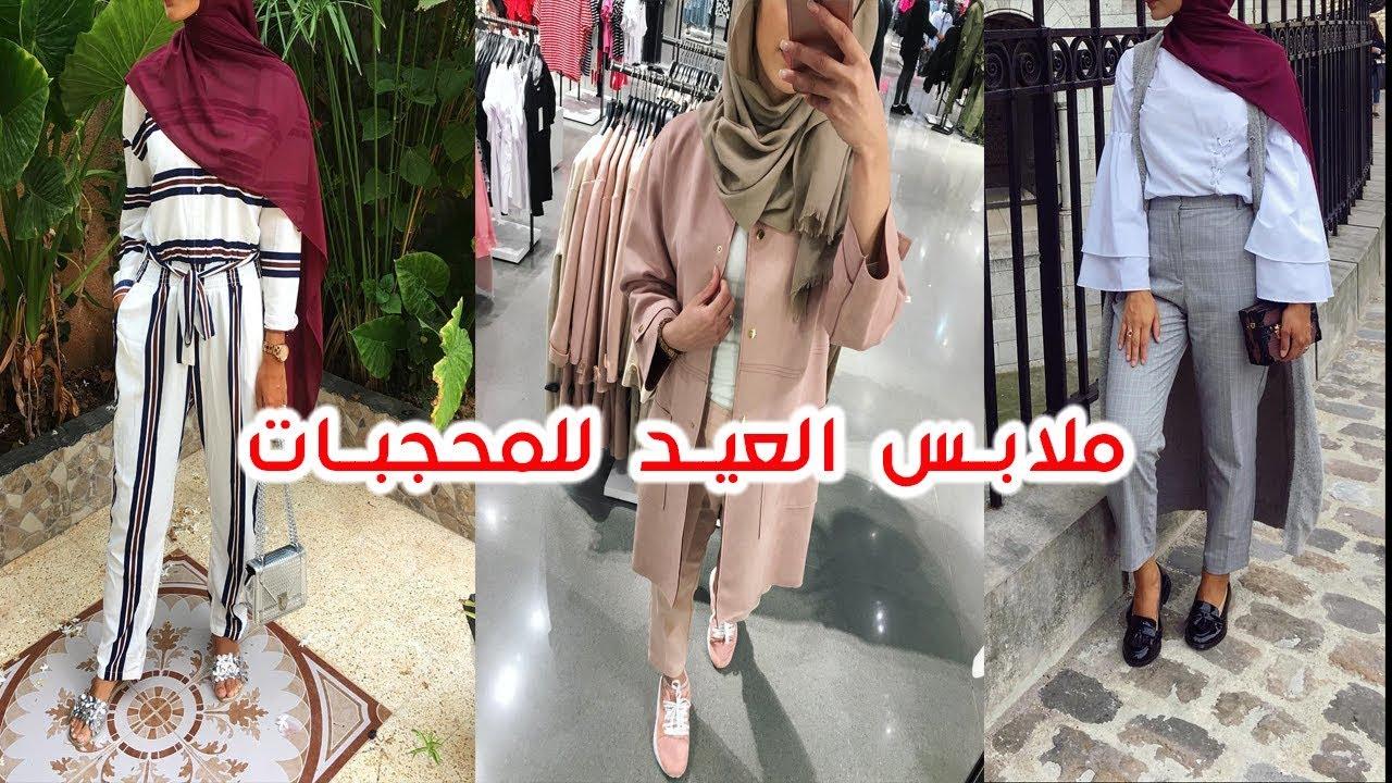 صورة ملابس للعيد للبنات الكبار , اجمل الملابس تحفة