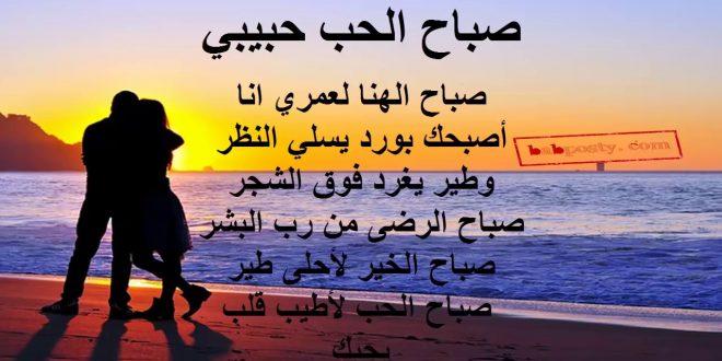 صورة رسالة حب في الصباح , كلمات غرامية في الصباح