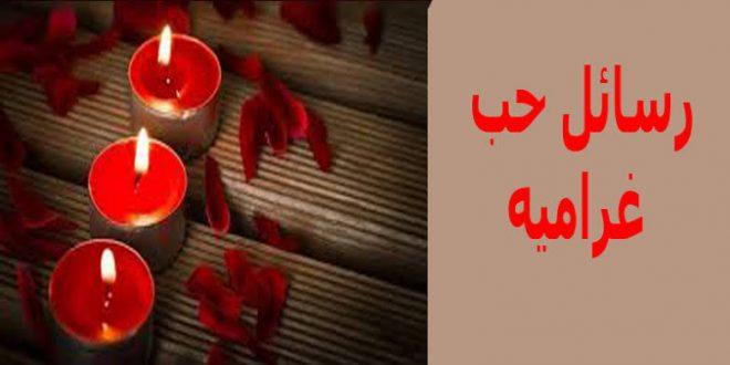 صورة مسجات حب وغزل , اشعار عن العشاق