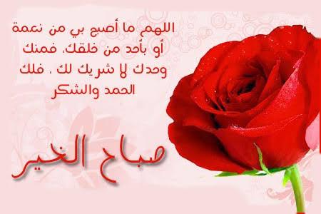 صورة رسائل مساء الخير رومانسية , شعر قصير عن الحب