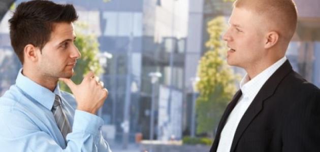 صورة كيف تكون متحدثا لبق , اهم دروس التنمية البشرية