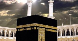 صورة اجمل صور للكعبه , لقطات فى قمة الجمال عن بيت الله الحرام