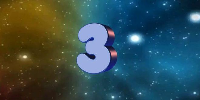 صورة تفسير رقم 3 في المنام لابن سيرين , الحلم برقم 3 ماذا يعنى