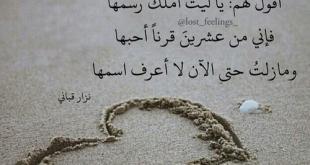 صورة اجمل ما قيل في الحب والعشق , عبارات العشق والغرام باجمل الصور