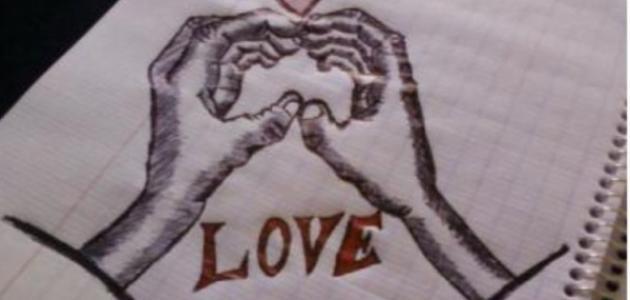 صورة اجمل ما قيل في الحب والعشق , عبارات العشق والغرام باجمل الصور 309 4