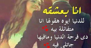 صورة صور حب وكلام حب , حب وغرام باجمل الصور الرومانسية