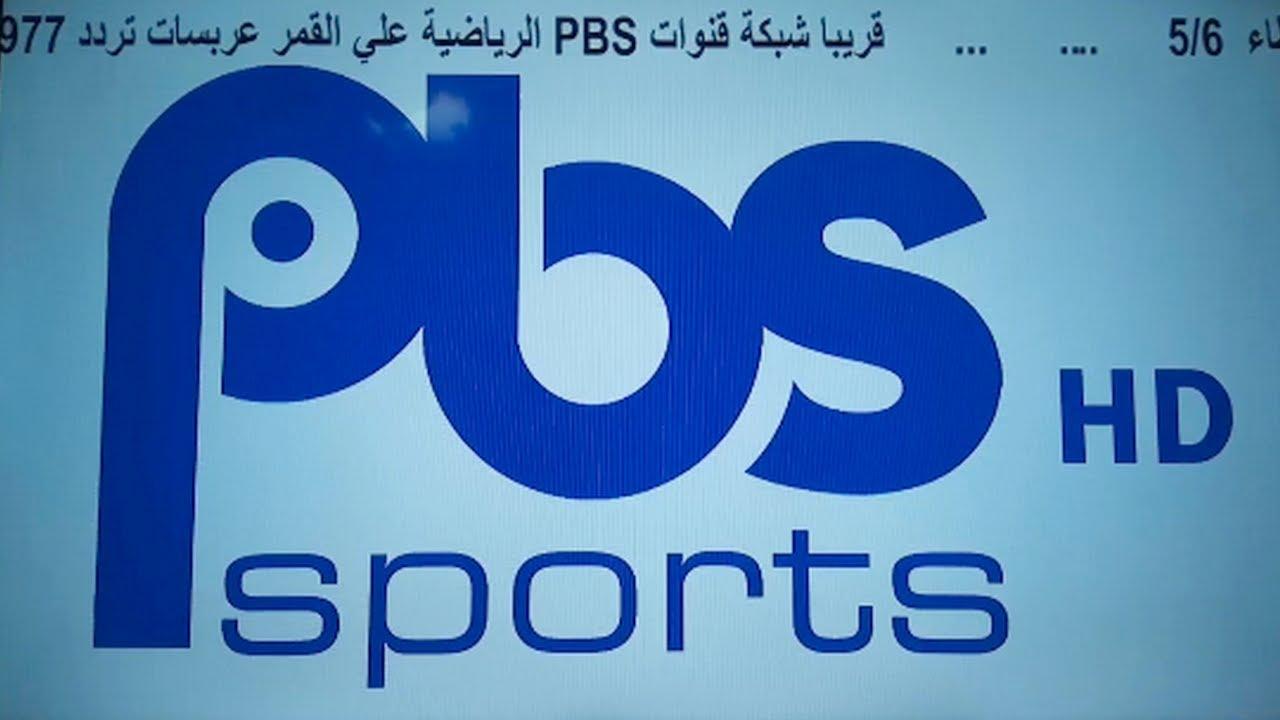 صورة تردد قناة cbs الامريكية على النايل سات , جميعنا نشاهدها كثيرا