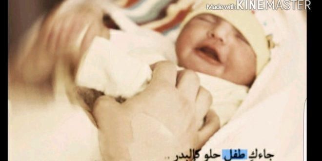 صورة الف مبروك على المولود , اجمل التهاني تحفه