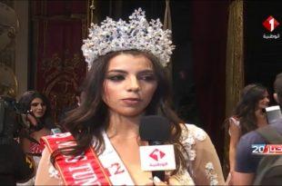 صورة ملكات جمال تونس , هم الجمال كله