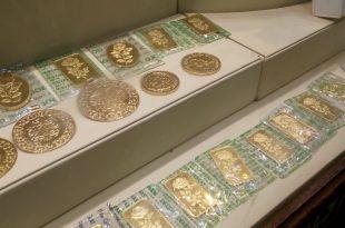 صورة شراء سبائك الذهب في السعودية , هو من اخلي الاشياء