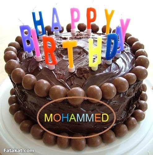 صورة احلى تورتة عيد ميلاد مكتوب عليها محمد , اشكال تورت للمناسبات الخاصة جميلة جدا