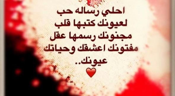 صورة رسائل حب جامده، مسجات غرامية ولعة