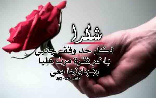 صورة كلام جميل لمن اهداك هديه, تهادوا تحبه كما قال رسولنا الكريم 505 2