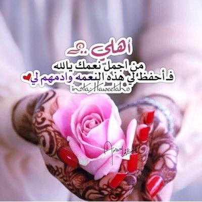 صورة كلام جميل لمن اهداك هديه, تهادوا تحبه كما قال رسولنا الكريم 505 3