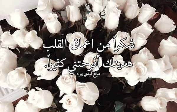 صورة كلام جميل لمن اهداك هديه, تهادوا تحبه كما قال رسولنا الكريم 505 8