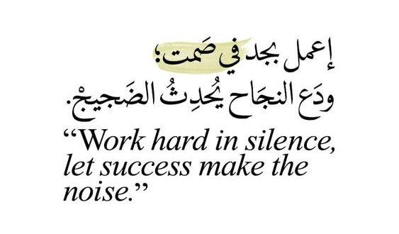 صورة طرق النجاح في الحياة , ابسط الطرق للنجاح في الحياه