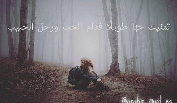 صورة صور غلاف مكتوب عليها كلام حزين , اجمل غلاف للفيس بوك حزين