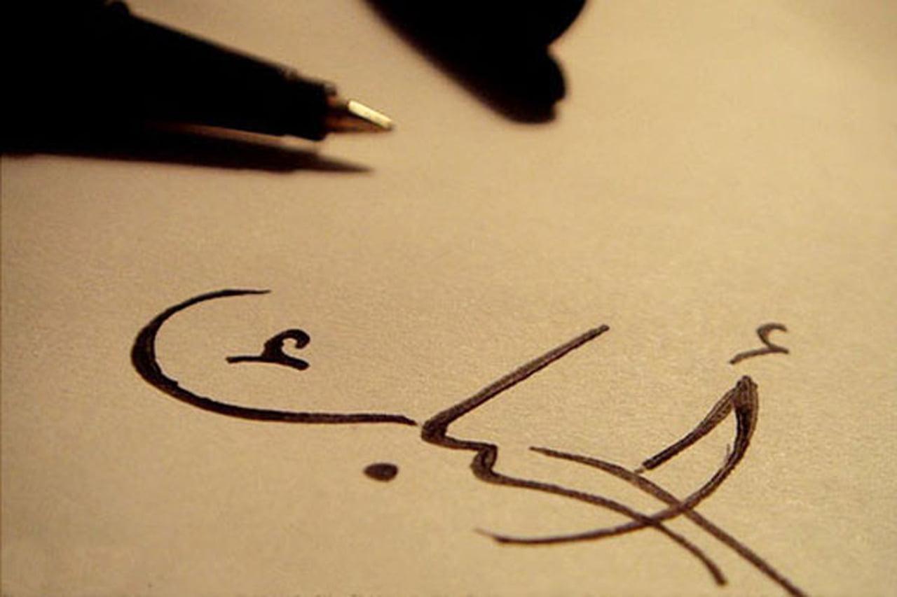 صورة اقوى كلمات حب , معانى عبارات الحب البسيطة 1005 1