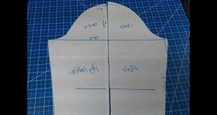صورة تعليم الخياطة للمبتدئين , الخياطة والتفصيل اتعلمى من البيت