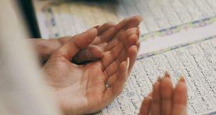صورة دعاء لم الشمل , من الادعية المحبوبة دعاء لم الشمل