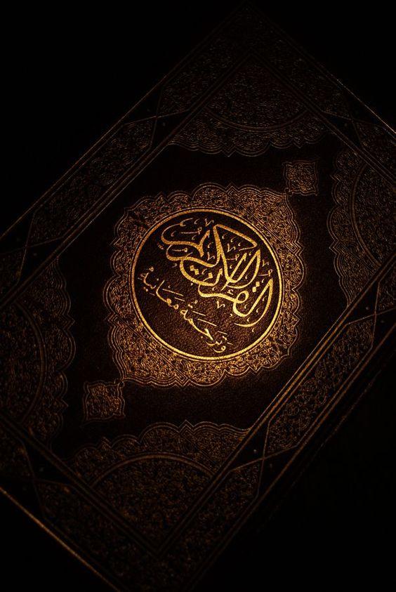 صورة صور دينيه مؤثره , سيمزات دينية جميلة و مؤثرة 2495 4