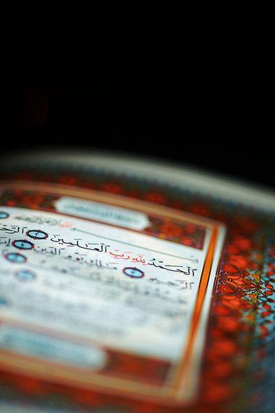صورة صور دينيه مؤثره , سيمزات دينية جميلة و مؤثرة 2495 5