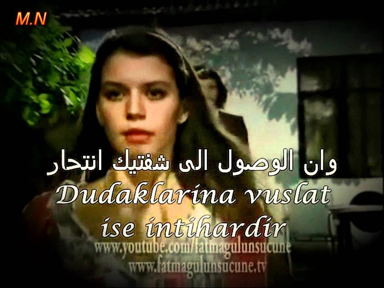 صورة عبارات حب تركية مترجمة, استمتع بهذه العبارات الجميلة التي تتكلم عن الحب