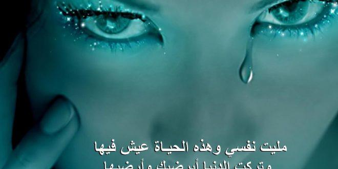 صورة رسالة حب فراق، نضعها بسبب الوجع
