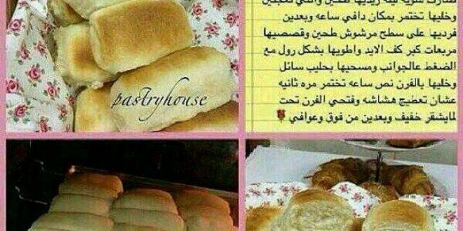 صورة طريقة عمل الصمون, خبز يحبه الكبير والصغير اعرفي كيفية صنعه