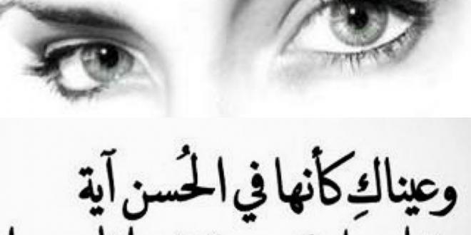 صورة شعر العيون السود، أجمل الأشعار تحفة