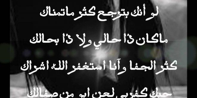 صورة اشعار حب وحزن , من اوجع الاحزان