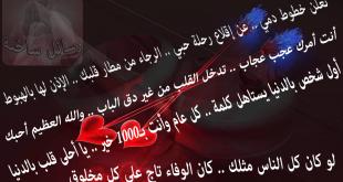 صورة كلمات جزائرية في الحب، حب جزائري روعة