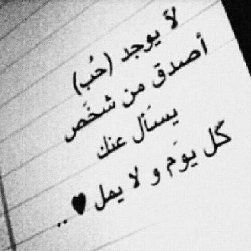 صورة كلام عن ال , لن تجد كلام عن الحب اجمل من ذلك 5965 2