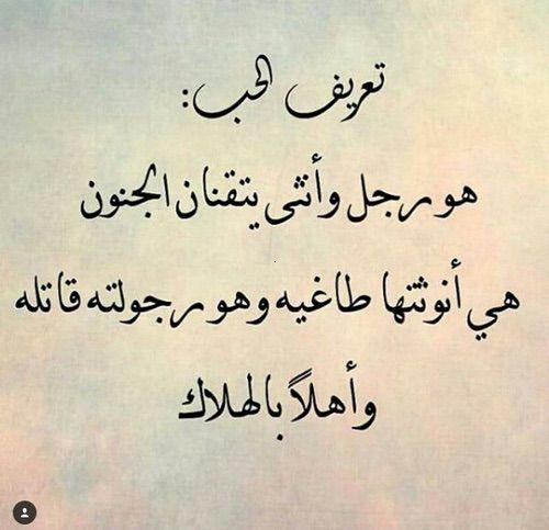 صورة كلام عن ال , لن تجد كلام عن الحب اجمل من ذلك 5965 4